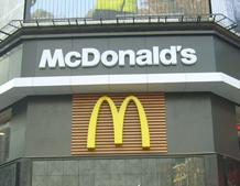 麦当劳快餐店装修材料