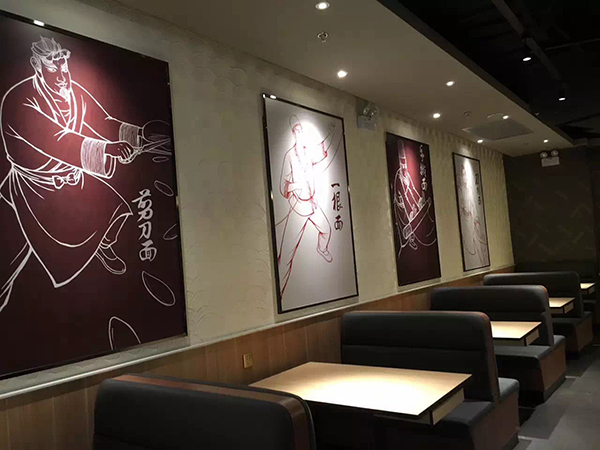 北京财富购物列表400平的九毛九面馆装修竣工