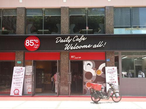 深圳146平85度C蛋糕店装修竣工