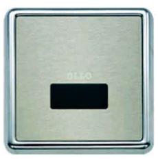 GLLO 洁利来感应洁具 小便斗感应冲水器GL-2013