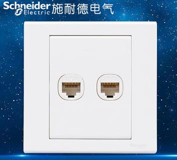 施耐德电气开关插座 双联电脑插座 网络网线墙壁弱电面板 如意 白