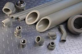 金牛PPR冷热水管 管材 管件 聚丙烯管道