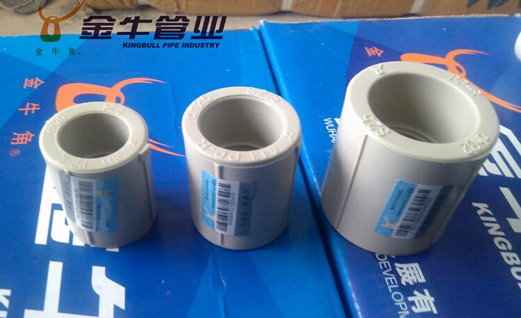 金牛PPR管套水管配件直接