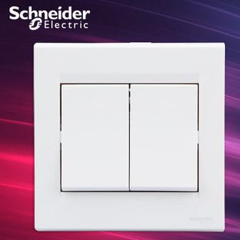 施耐德电气 两位二开双联双控 墙壁电源插座开关面板 10A 如意 白