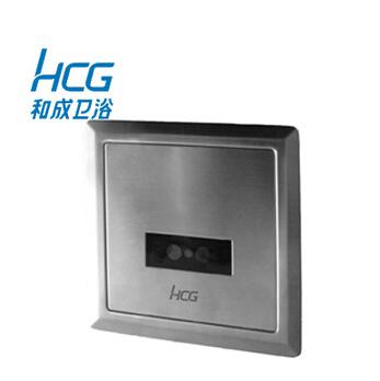 HCG和成卫浴 嵌墙式小便斗冲水器 上进水/后进水 AF3422