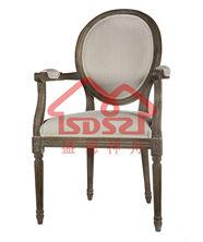 两岸咖啡餐厅咖啡店专用椅子休闲复古橡木圆背椅