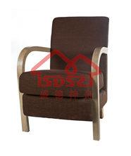 漫咖啡餐厅咖啡店专用椅子星巴克单人沙发椅