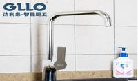 GLLO洁利来厨房龙头 全铜厨房水槽洗菜盆龙头冷热旋转水龙头