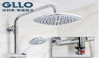 GLLO洁利来全铜恒温花洒套装 卫生间淋浴白色大顶喷全套