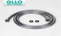 GLLO洁利来防缠绕手持花洒软管 连接管配件1.5米抑菌正品淋浴管