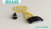 GLLO洁利来感应器正品原装感应线、配件