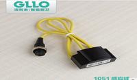 GLLO洁利来感应冲水器原装正品感应线配件