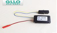GLLO洁利来感应器通用电源盒正品原装配件:233电源盒 原厂正品