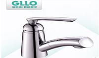 GLLO洁利来抽拉洗头水龙头全铜台下盆面盆浴室柜单把孔正品