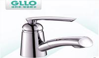 GLLO洁利来抽拉洗头水龙头全铜台下盆面盆浴室柜单把孔