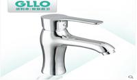 GLLO洁利来全铜坐式加高面盆龙头 单把冷热双控洗手台盆龙头