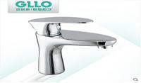 GLLO洁利来全铜坐式加高单把面盆龙头 冷热双控洗手台盆龙头