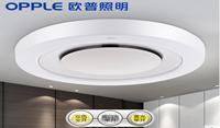 欧普照明 led圆形客厅卧室吸顶灯具 大气温馨现代简约餐厅调光