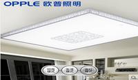 欧普照明中式长方形led客厅主卧室房间吸顶灯具 大气现代简约调光