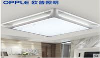欧普照明 正方形小客厅卧室led吸顶灯具 中式现代简约餐厅房间
