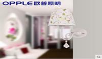 欧普照明客厅过道卧室阳台楼梯LED墙壁灯具 欧式床头现代简约圆形