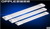 欧普照明 led灯管H管一体化日光灯节能全套改造长条高亮贴片光源