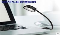 欧普照明 usb电脑灯LED台灯usb笔记本灯键盘灯usb夜灯usb台灯