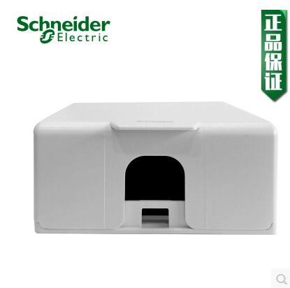 施耐德插座防水盒 通用86型防水盒